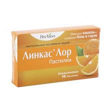<b>Линкас Лор апельсин</b> паст. №<b>16</b> (Herbalage (Pvt)) по доступной ...