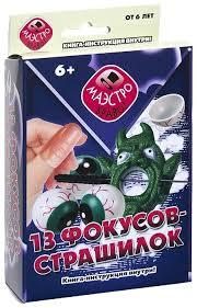 <b>Набор</b> для <b>фокусов</b> Маэстро Маэстро Браво! <b>13 фокусов</b> ...