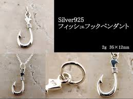 it is the silver925 pendant top hook series the fish hook pendant of the hook motif it is the pendant of the presence perfect score