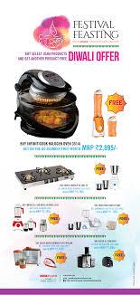 Offer On Kitchen Appliances Festive Offer Kitchen Appliances Usha International