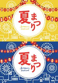 夏祭りの無料店舗ポップ ぼんぼりと花火のデザイン2分割 無料看板