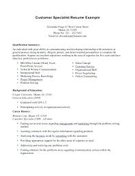 Example Of The Resume Resume Example Resume Examples New Grad Resume ...