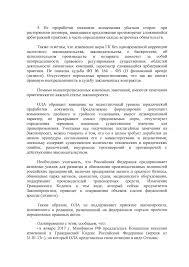 Статья 466 гк рф