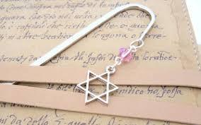 star of david bookmark bat mitzvah gifts