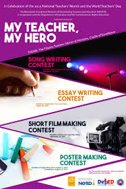 national teachers month noted essay writing contest webph