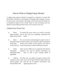 college essay review how to create an amazing paper now 2