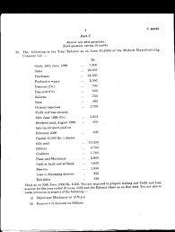 university of calicut financial accounting university model  2008 university of calicut bachelor of engineering chemical engineering financial accounting university question paper