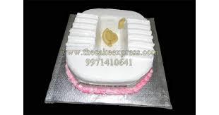 Send Toilet Cake To Gurugram Online Buy Toilet Cake Online In