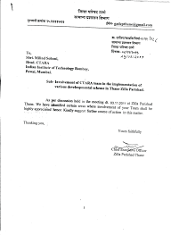 Raise Request Letter Template Letter Format For Increment In Salary New Increase Template