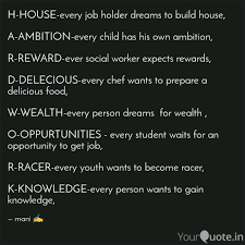 Chef Quotes Impressive HHOUSEevery Job Holder Quotes Writings By Amara Manikanta