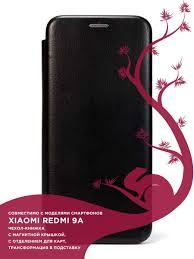 <b>Чехол</b>-книжка <b>Zibelino</b> Book для <b>Xiaomi Redmi</b> 9A/ Сяоми Редми ...