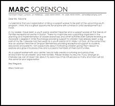 Letter Of Support Sample Template Simple Support Worker Cover Letter Sample Cover Letter Templates Examples