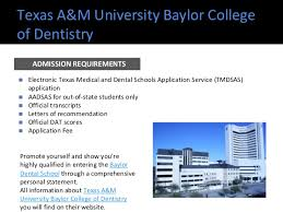 baylor letter of recommendation top dental schools admission requirements