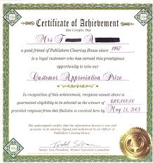 Certificate Of Achievement Examples Top Certificate Of Achievement Examples Sample Certificate Of 12