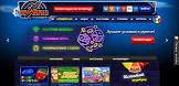 Безопасная игра в казино Вулкан Platinum
