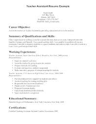 Objectives For Resumes For Students Socialum Co
