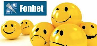 Бк fonbet отзывы