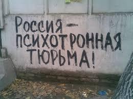 НАТО выступает за политическое урегулирование ситуации в Украине, - генсек НАТО Столтенберг - Цензор.НЕТ 1509
