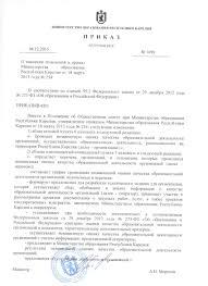 Министерство образования Главная страница