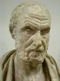 Гиппократ Википедия hippocrates pushkin02 jpg