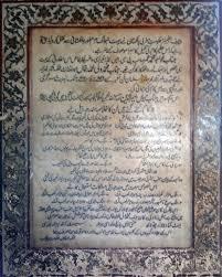 my lahore trip badshahi mosque mukarram s space 270620111047