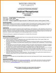 8+ medical receptionist job description | Introduction Letter