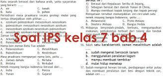 Soal bahasa indonesia tema 7 kelas 6 contoh soal uas tema 7 kelas 6 contoh soal uts tema 7 kelas 6 soal evaluasi tema 7 kelas 6 soal harian tema 7. Kumpulan Soal Ips Kelas 7 Smp Bab 4 Semester Genap Kurikulum 2013 Edisi Revisi Didno76 Com