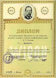 Короткие волны СССР коллекционный сайт Ранний и поздний варианты диплома w 100 u выданные коротковолновикам наблюдателям в 1971 и в 1980 году Дипломы ставшие у коротковолновиков наиболее
