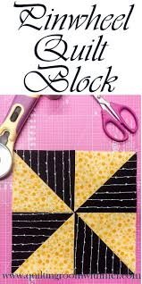 Learn how to make a pinwheel quilt block with this quick video ... & Learn how to make a pinwheel quilt block with this quick video tutorial. Adamdwight.com