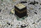 Images & Illustrations of kaaba