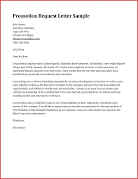 ask for a raise letter how to write a letter requesting a raise gallery letter format