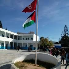 Image result for Taieb Mhiri school