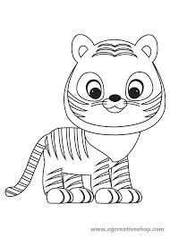 Tigrotto Disegno Per Bambini Da Colorare