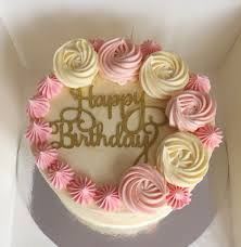 Simple Cake Design Pictures Swirls Birthday Cake Buttercream Birthday Cake Simple