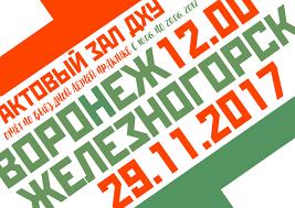 ГЛАВНАЯ ДХУ 2017 год для Донецкого художественного училища ознаменовался участием в Академическом пленэре среди студентов художественных училищ На родине И Н