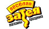 <b>Шарики</b> Сочи - <b>Веселая Затея</b> - магазины праздника