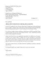 Sample Finance Internship Cover Letter Cover Letter Examples For Internship Cover Letter Format Sample