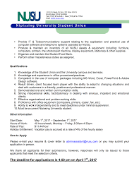 office assistant wanted nusu see job description and details here office assistant position