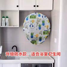Dạng Treo Tường Tấm Chắn Bụi Cho Máy Giặt Cho Xiaoji Giọt Nước Mini Konka  Bích Động Chống Nước Chống Nắng Màn Chống Bụi Bộ G1K