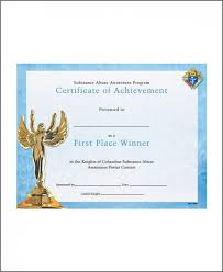 Certificate Templates. First Place Award Certificate Template: First ...