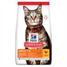 <b>Hills Cat</b> Food | Free UK Delivery | PetPlanet.co.uk