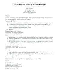 Bookkeeping Resume Samples Accounting And Quickplumberus New Bookkeeper Resume