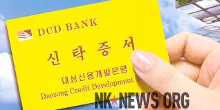 Ofac Organizational Chart North Korean Bank Blacklisted By Ofac Now Providing Trust
