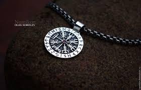 рунический компас Vegvisir указатель пути Brun руна морская руна купить в