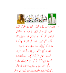short essay on quaid e azam in english for class homework college essay introduction tips