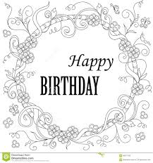 Greeting Card Happy Birthday Stock Vector Illustration Of Book