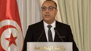 تونس: رئيس الحكومة هشام مشيشي يعفي خمسة وزراء من مهامهم