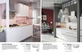 Ikea Home Planner 3d