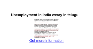 unemployment in essay in telugu google docs