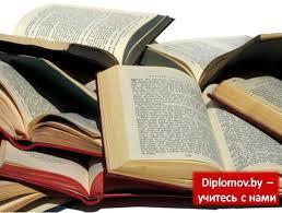 шагов как написать заключение для диплома от diplomov by 1 из 3